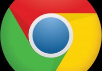 Logotipo do Chrome, navegador do Google que teria ultrapassado o Internet Explorer